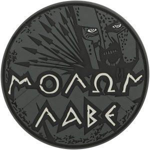 Maxpedition Parche Molon Labe